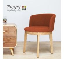 Poppy波比日系繽紛布餐椅-4色
