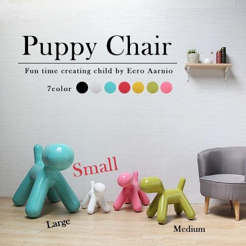 Puppy Chair復刻款。童心之作狗狗造型椅-小
