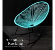 Acapulco 典藏復刻款編織造型搖椅-6色