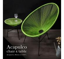 Acapulco典藏復刻款編織造型椅+茶几組-8色
