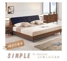 工業風淺胡桃色6尺房間組-床頭箱+床底