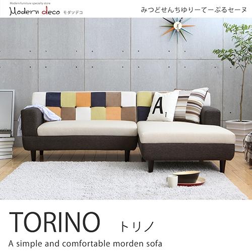 圖雷諾典藏配色拉釦L型布沙發-拼布款