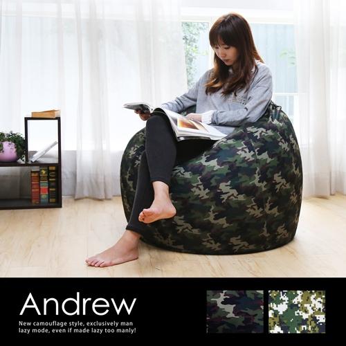 Andrew 安德魯迷彩風格懶骨頭-2色
