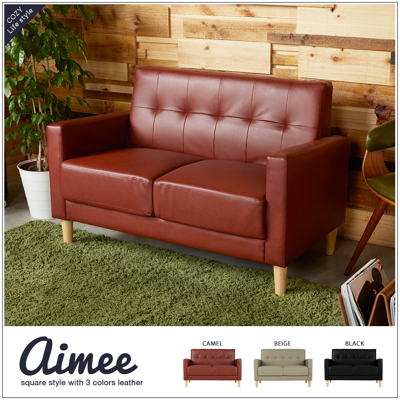 Amiee艾咪日式厚座墊皮質雙人沙發-3色