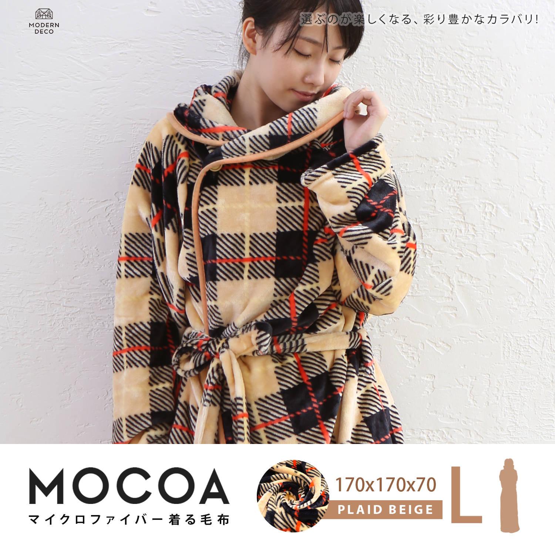 MOCOA摩卡毯。長版超細纖維舒適懶人毯/睡袍-米白格紋