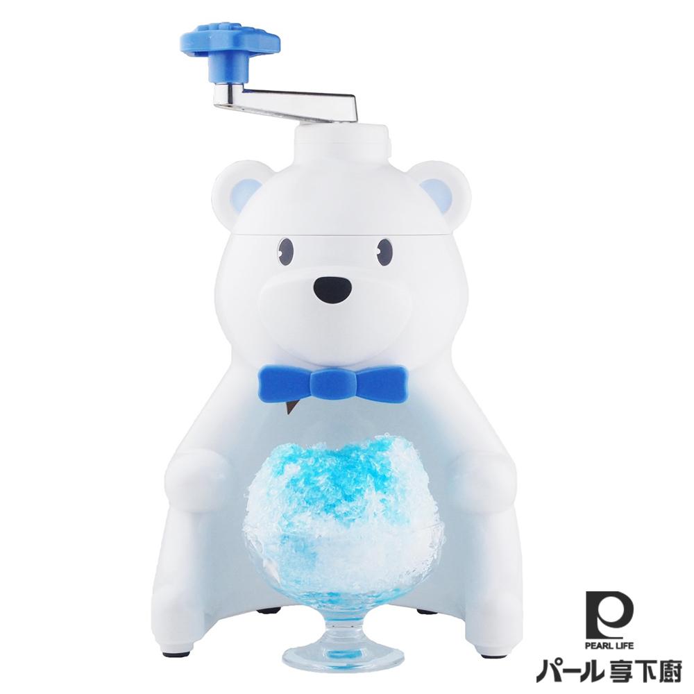 日本【Pearl Life享下廚】 白熊製冰器