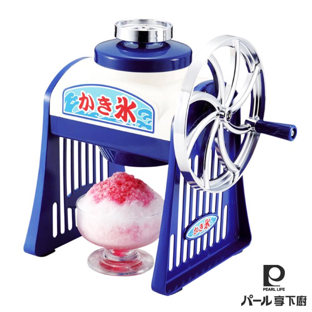 日本【Pearl Life享下廚】冰屋製冰器