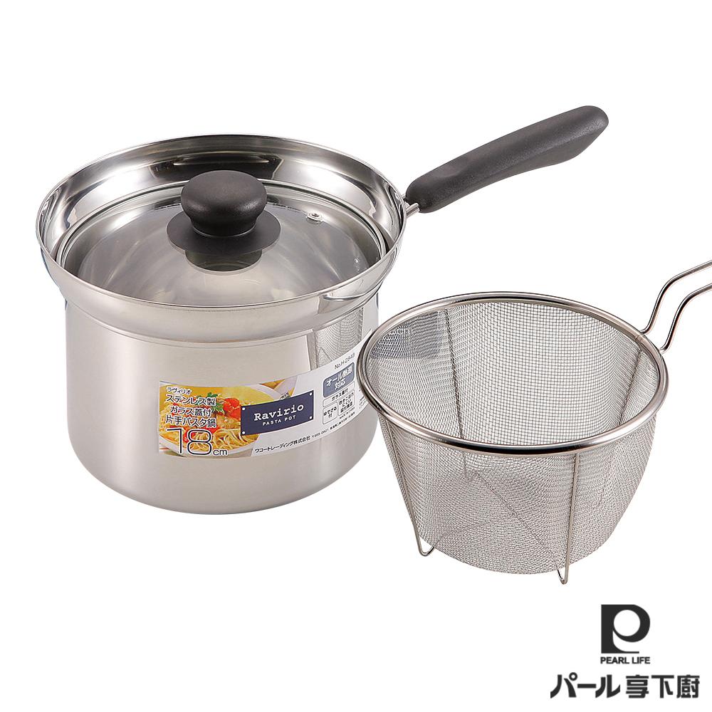 日本【Pearl Life享下廚】麵達人不鏽鋼煮麵鍋18cm