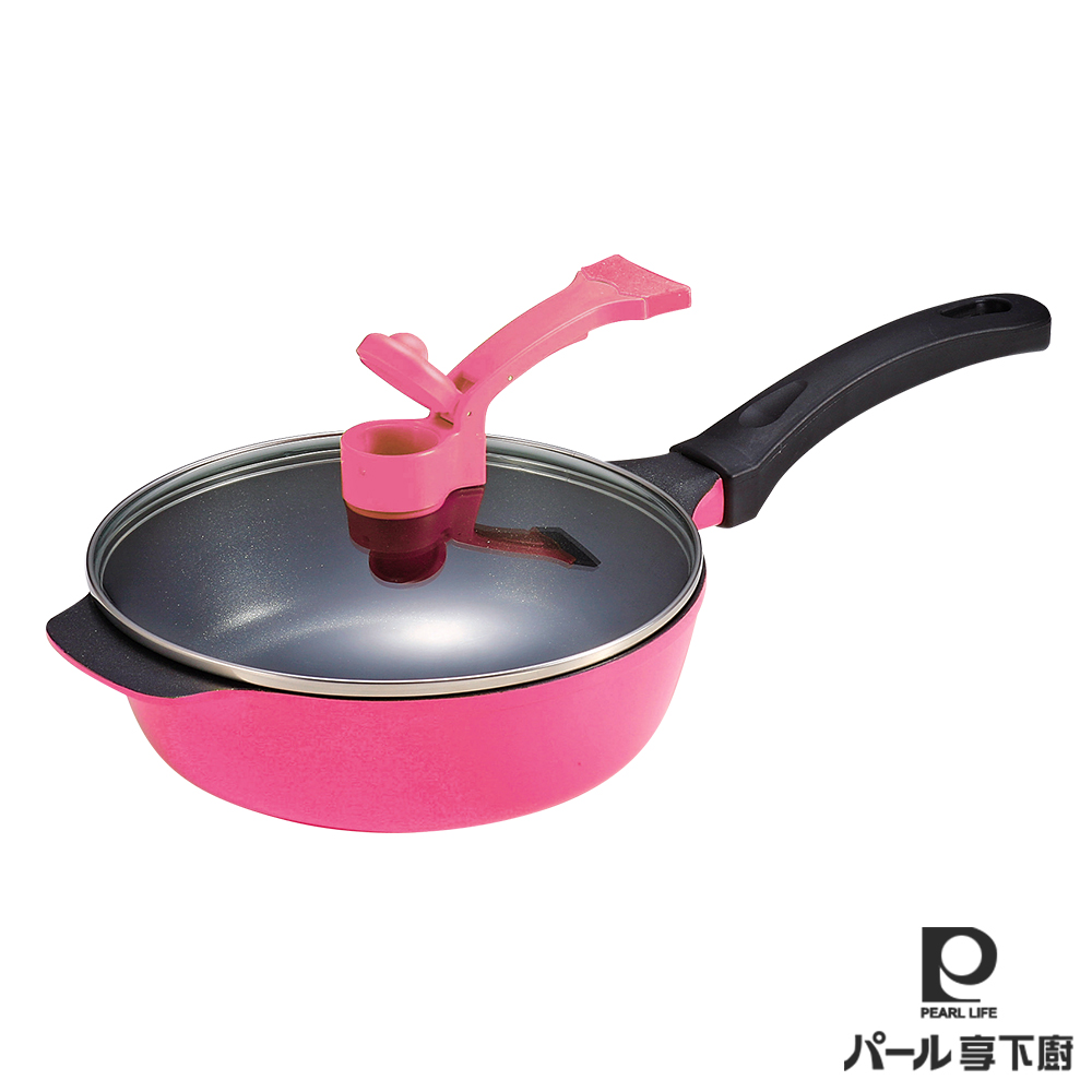 日本【Pearl Life享下廚】多功能不沾深型煎鍋-24cm
