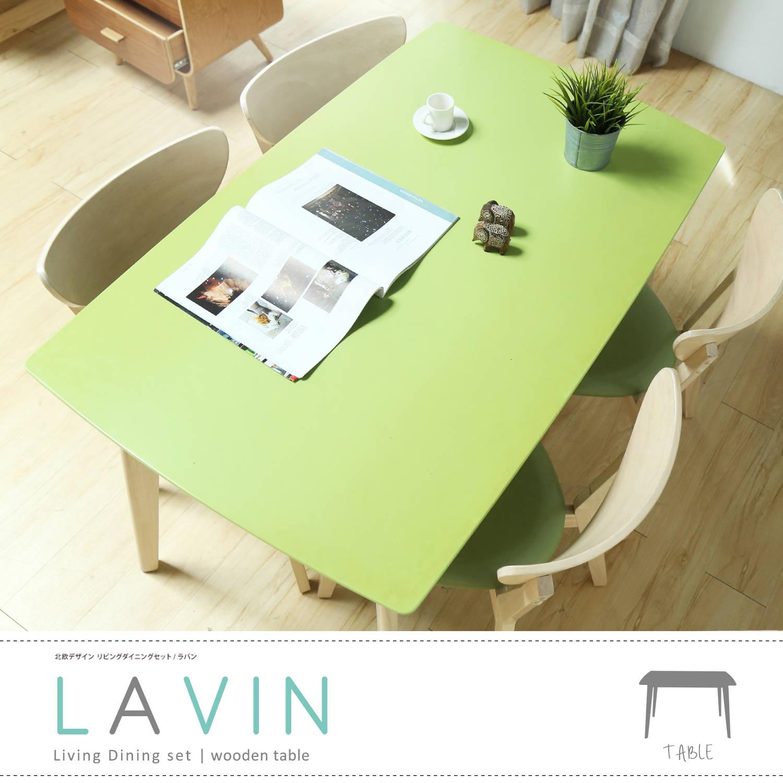 LAVIN日式木作清新綠餐桌