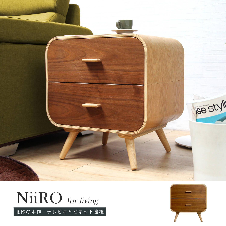 NiiRO 尼爾極簡木作收納櫃/床頭櫃