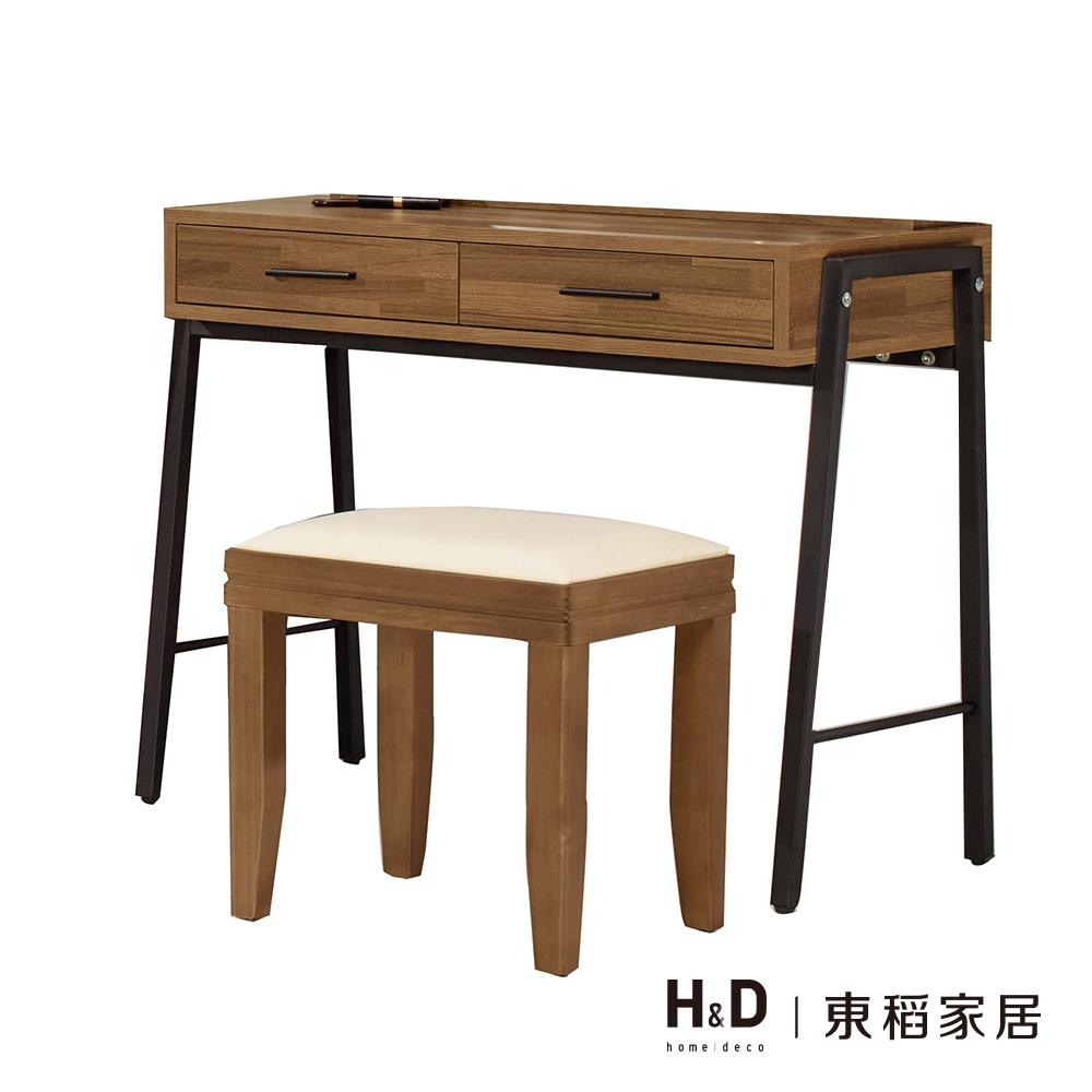 漢諾瓦3尺化妝台下座(含椅)