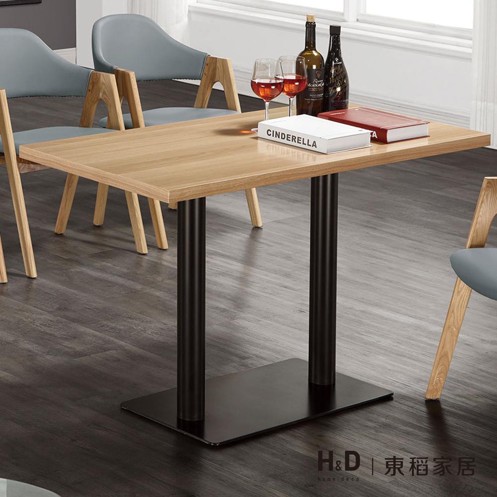 韋伯4尺木面餐桌