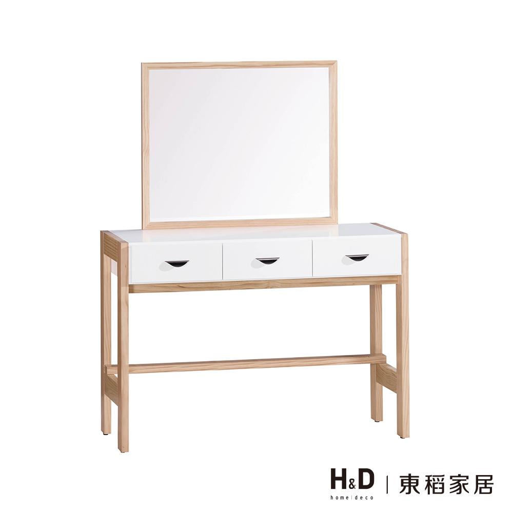 沃利3.5尺三抽收納鏡台組-不含椅