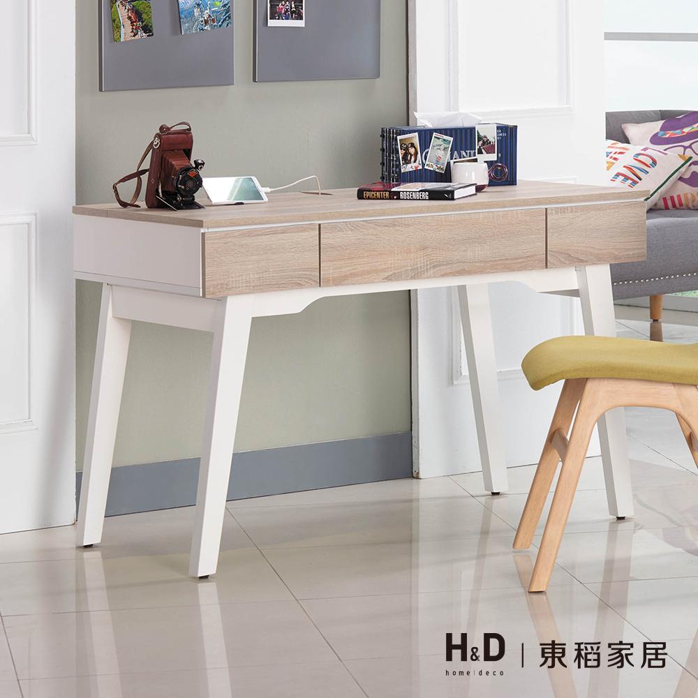 小北歐4尺書桌