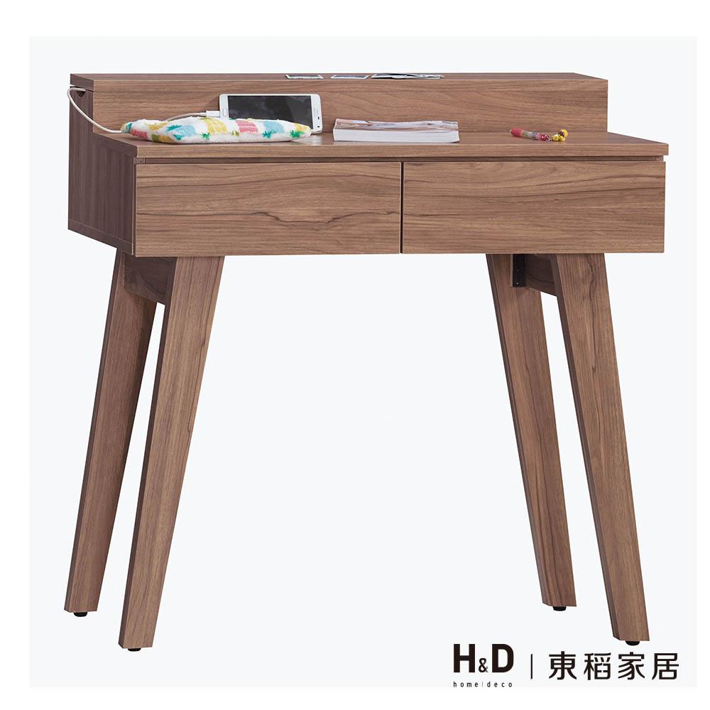 蘿拉柚木色書桌(附插座)