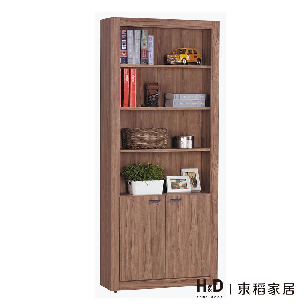 蘿拉柚木色開放木門書櫃