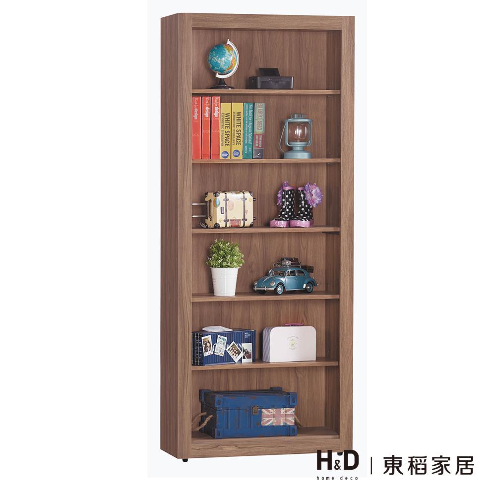 蘿拉柚木色開放書櫃