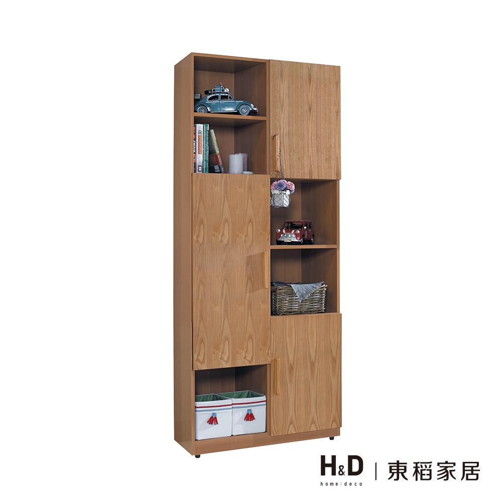米蘿栓木三門書櫃
