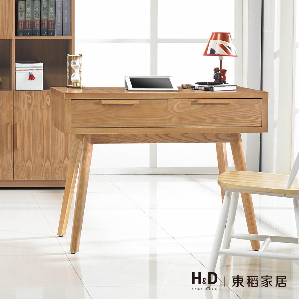米蘿栓木3.3尺書桌