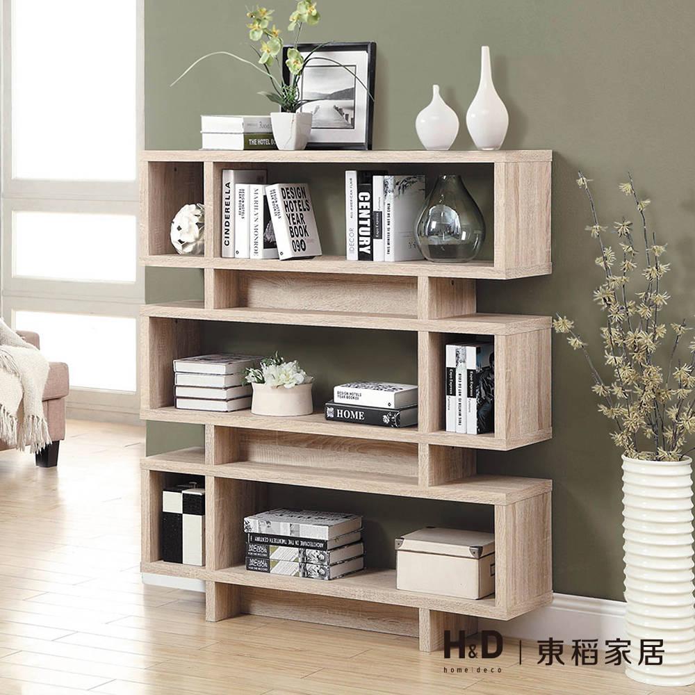 康迪仕摩登DIY書櫃-淺木色