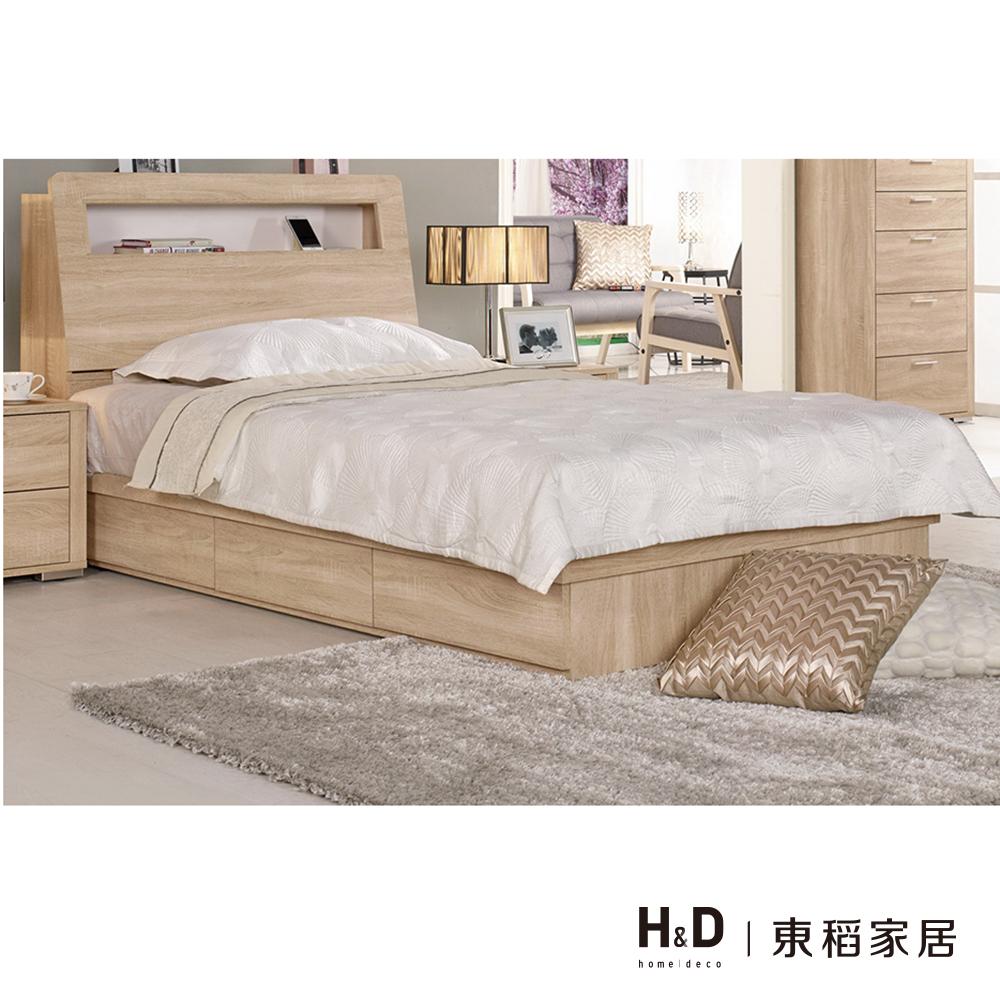 格瑞斯3.5尺被櫥式單人床(床頭箱+床底)