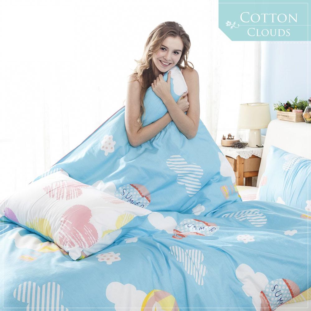 單人床包被套組 100%純棉-【飄飄雲朵】包兩用床包組