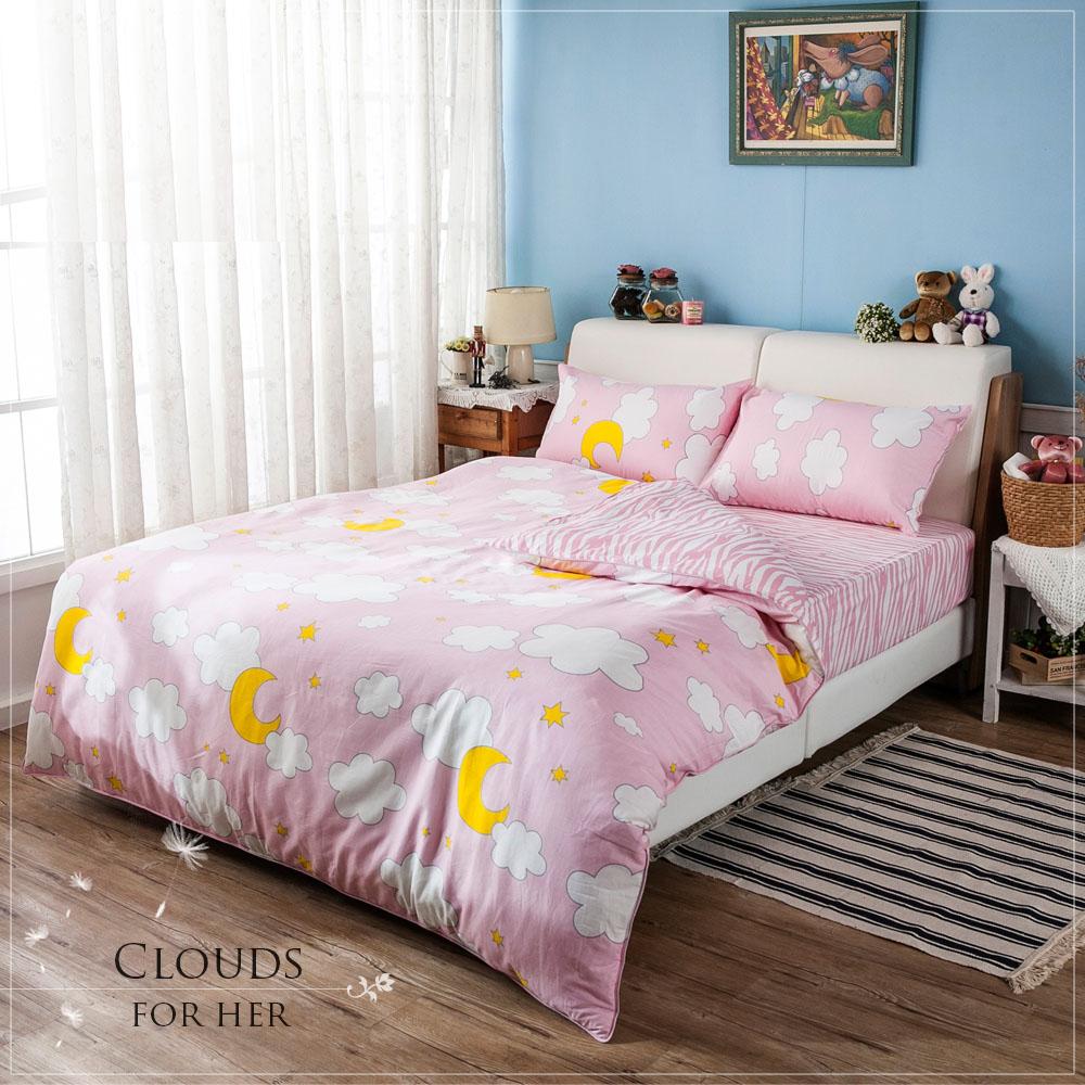 單人床包被套組 100%純棉-【粉紅雲朵】包兩用床包組