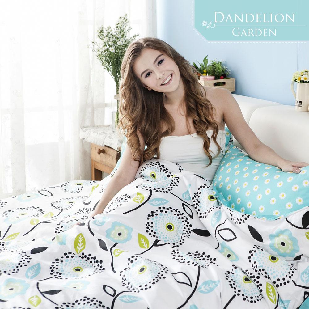 雙人床包被套組 100%純棉-【蒲公英】包兩用床包組