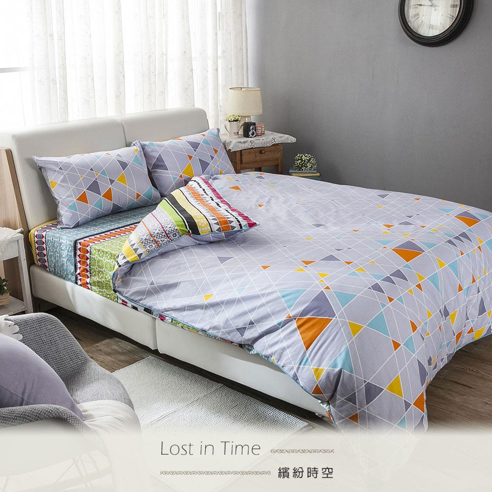 雙人床包被套組 100%純棉-【繽紛時空】包兩用床包組