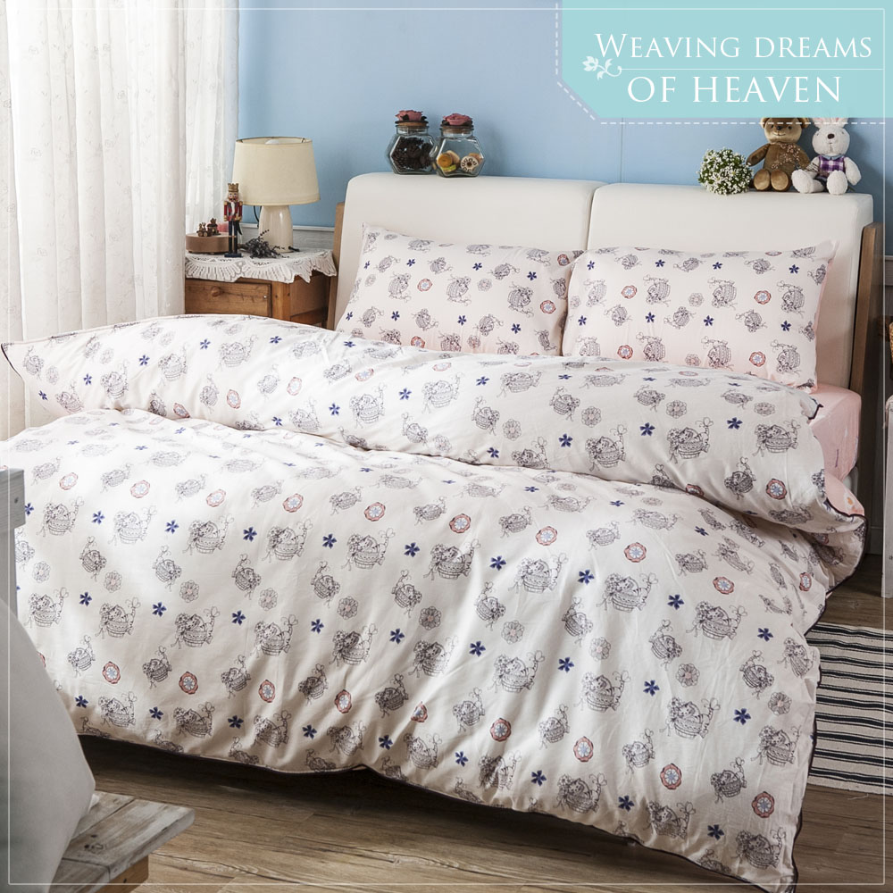單人床包被套組 100%純棉-【織夢天堂】包兩用床包組