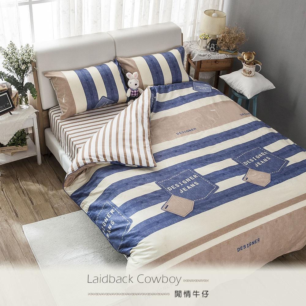 雙人加大床包被套組 100%純棉-【閒情牛仔】包兩用床包組