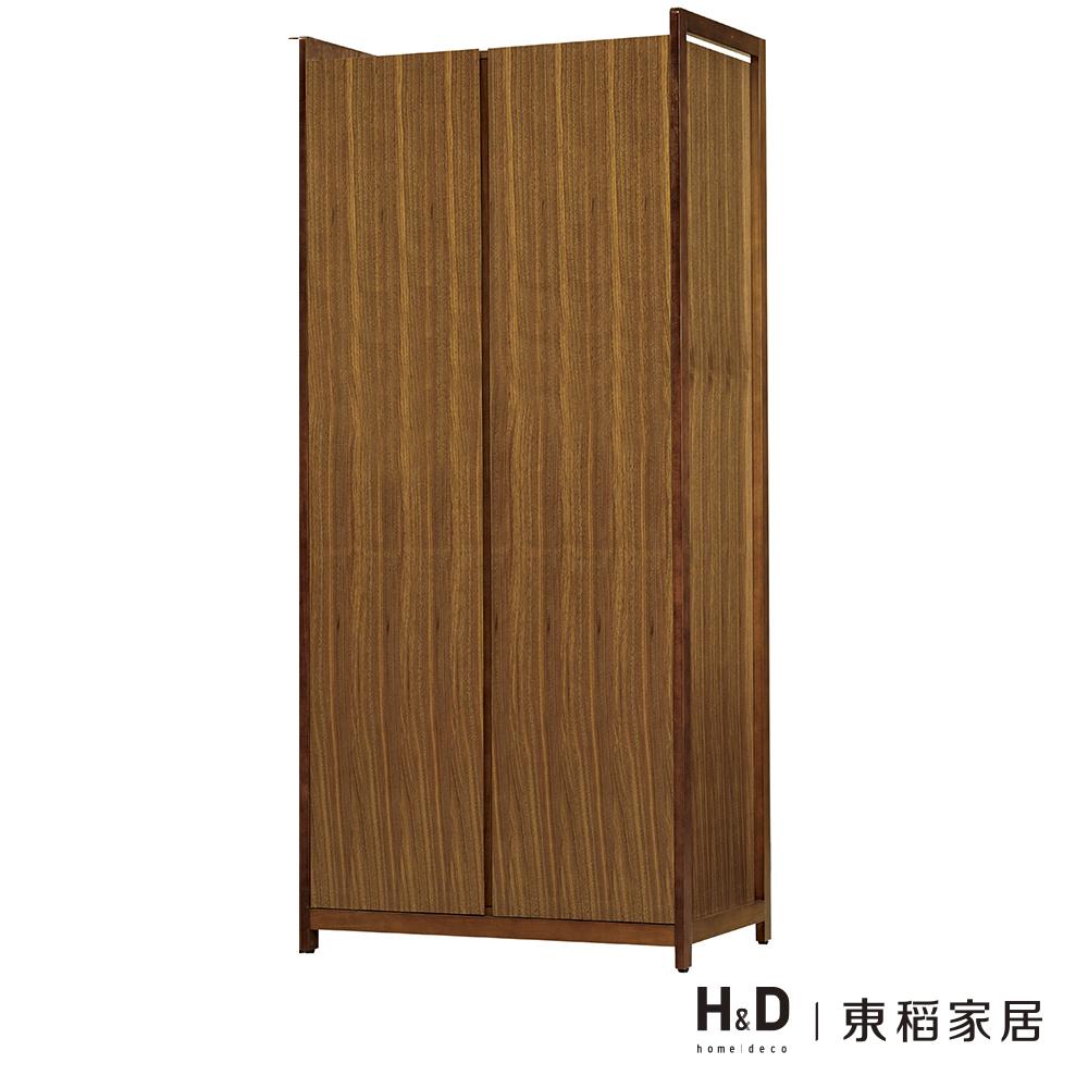 奧斯丁2.7尺胡桃雙吊衣櫃