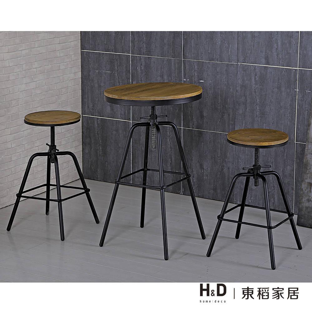 泰勒1.8尺圓形原木升降吧台桌椅組-一桌二椅