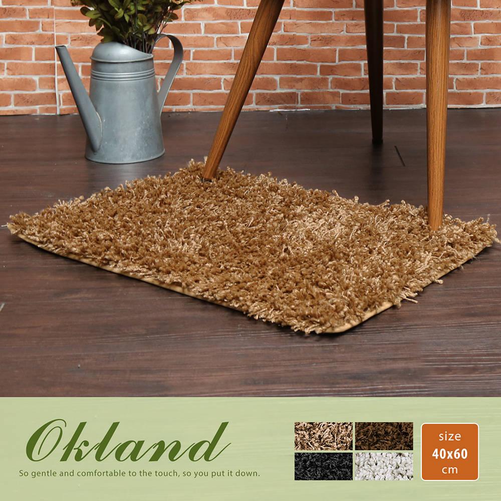 Okland 奥克兰素色简约长毛地毯(40*60公分)