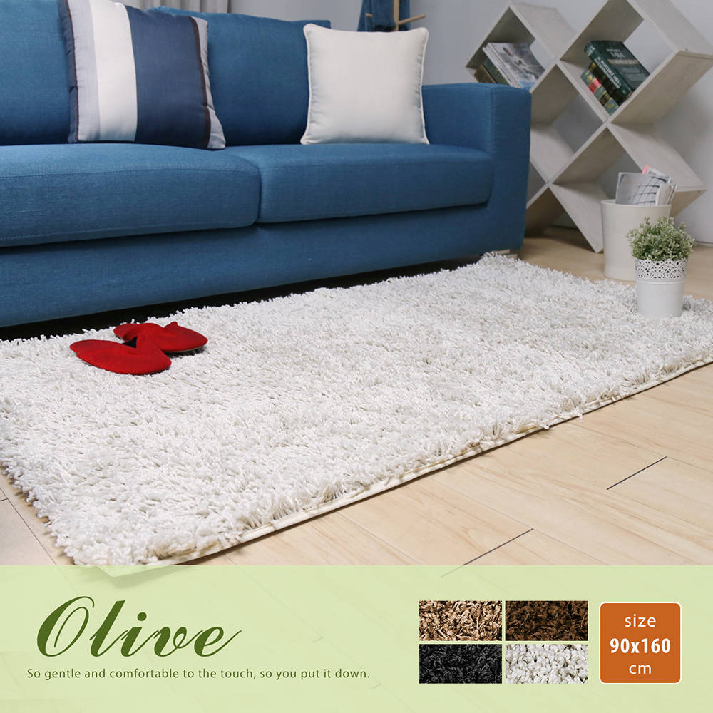Okland 奥克兰素色简约长毛地毯(90*160公分)