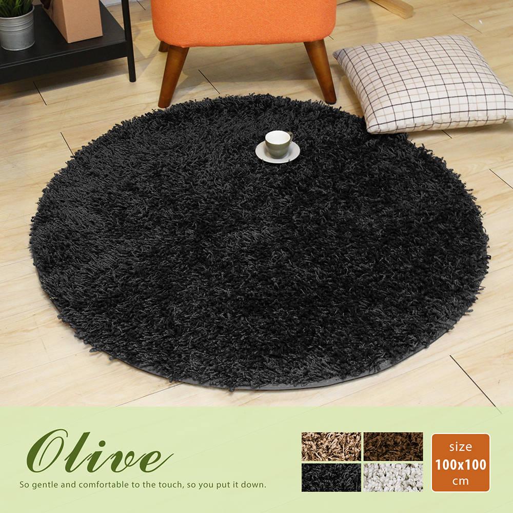 Okland 奥克兰素色简约长毛圆型地毯(100x100公分)