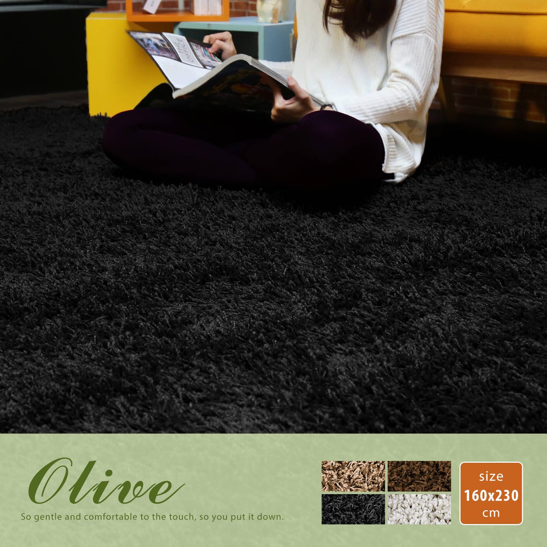Okland 奥克兰素色简约长毛地毯(160*230公分)