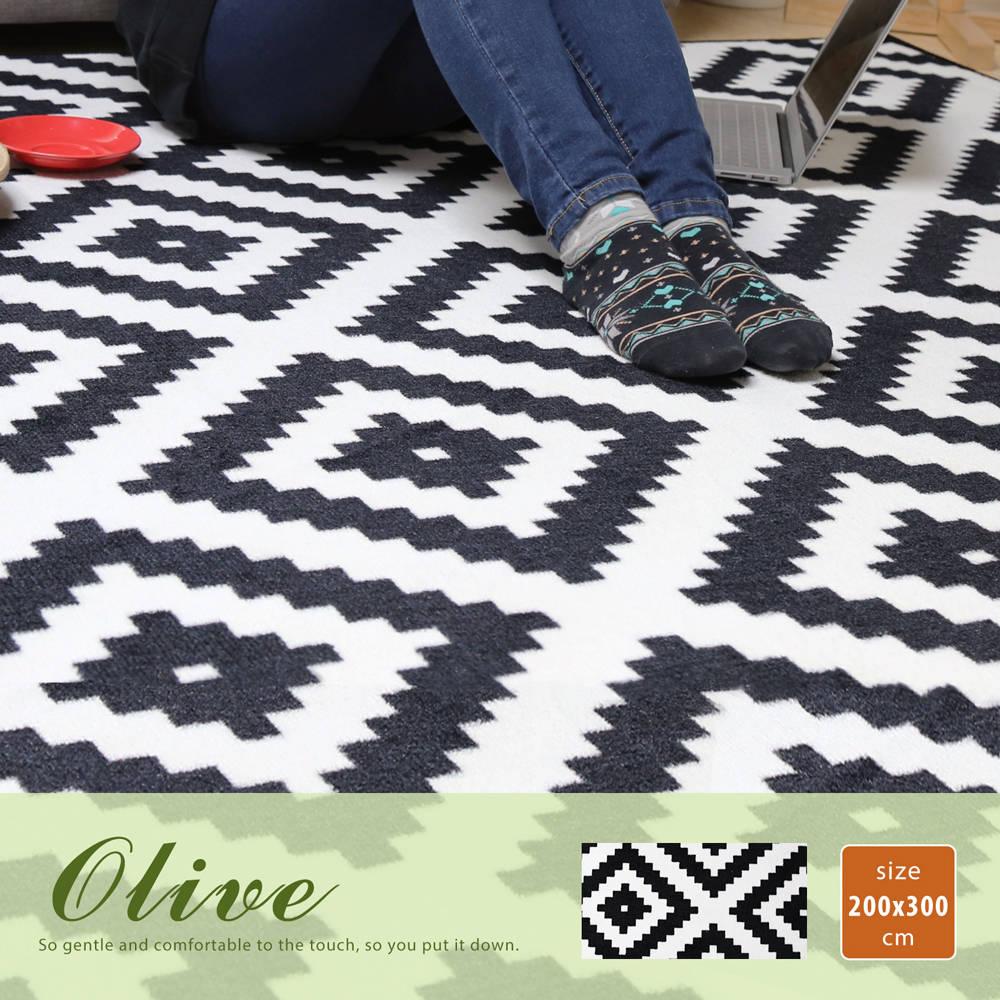 Olive 奧麗芙現代風幾何圖案短毛地毯(200X300公分)
