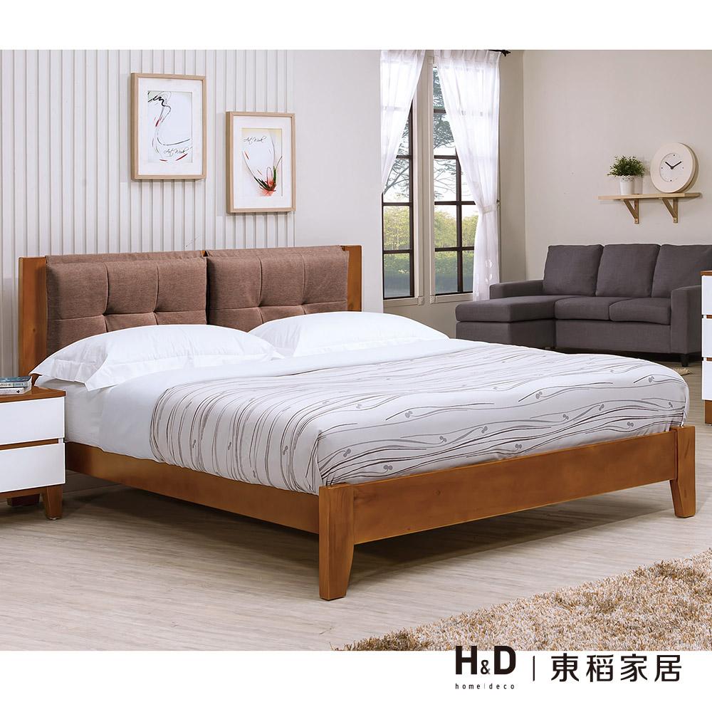 凱西柚木色布面5尺雙人床架