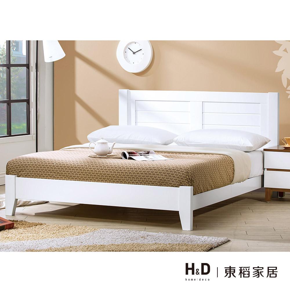 凱西白色6尺雙人床架