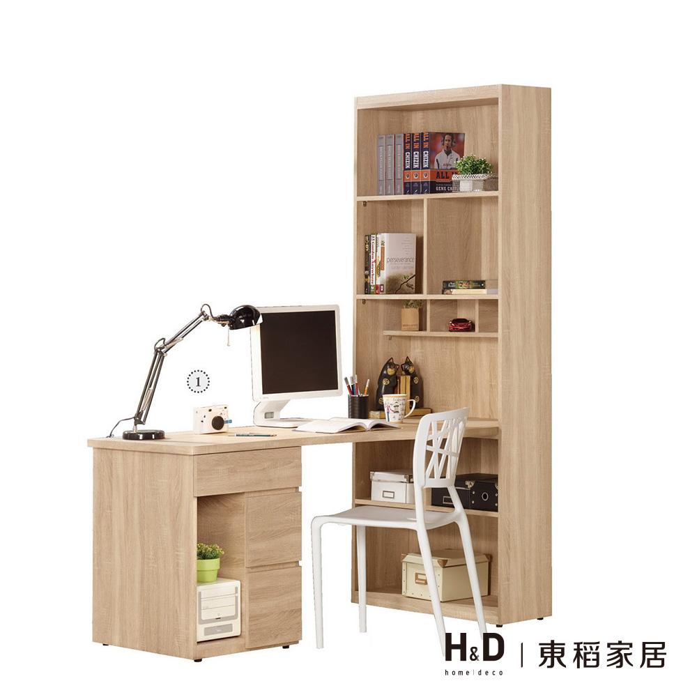 伯妮斯5.3尺L型書桌