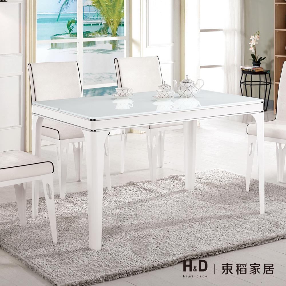 波文4.3尺玻璃餐桌