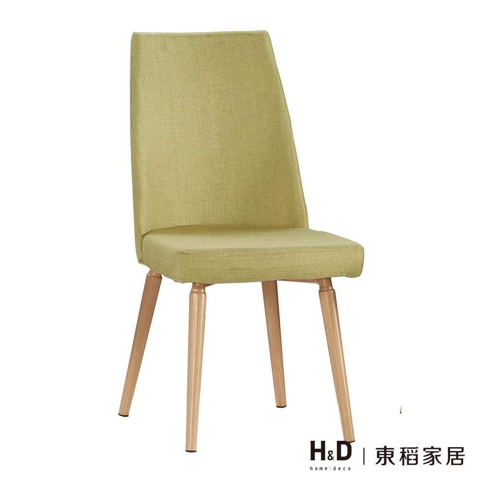 畢維斯餐椅-綠色布