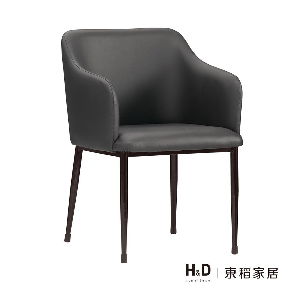 柯諾德餐椅-灰皮