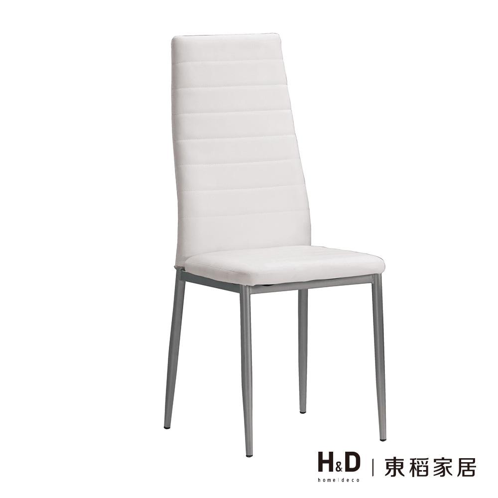 奧爾登餐椅