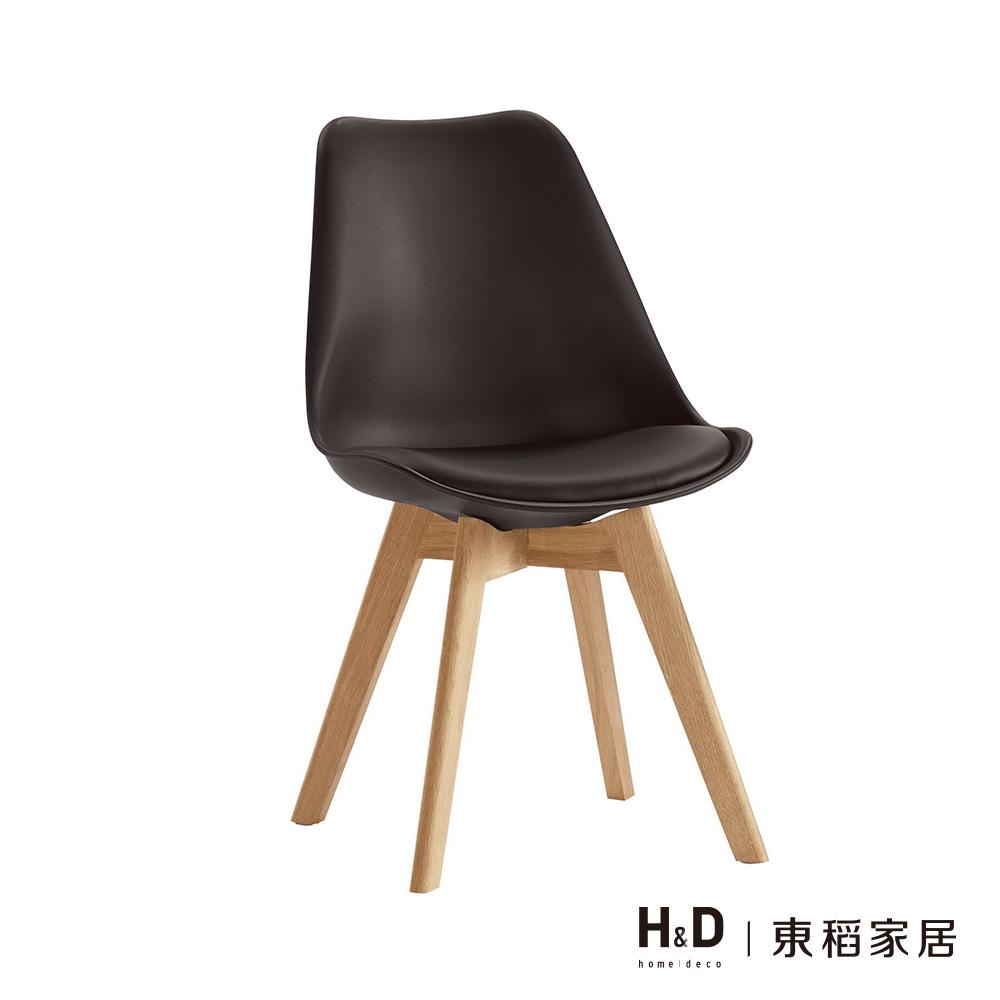 維娜休閒椅-黑皮