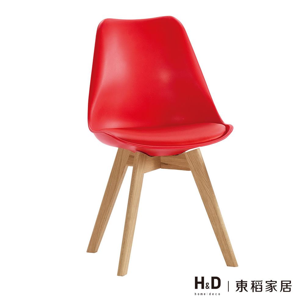 維娜休閒椅-紅皮