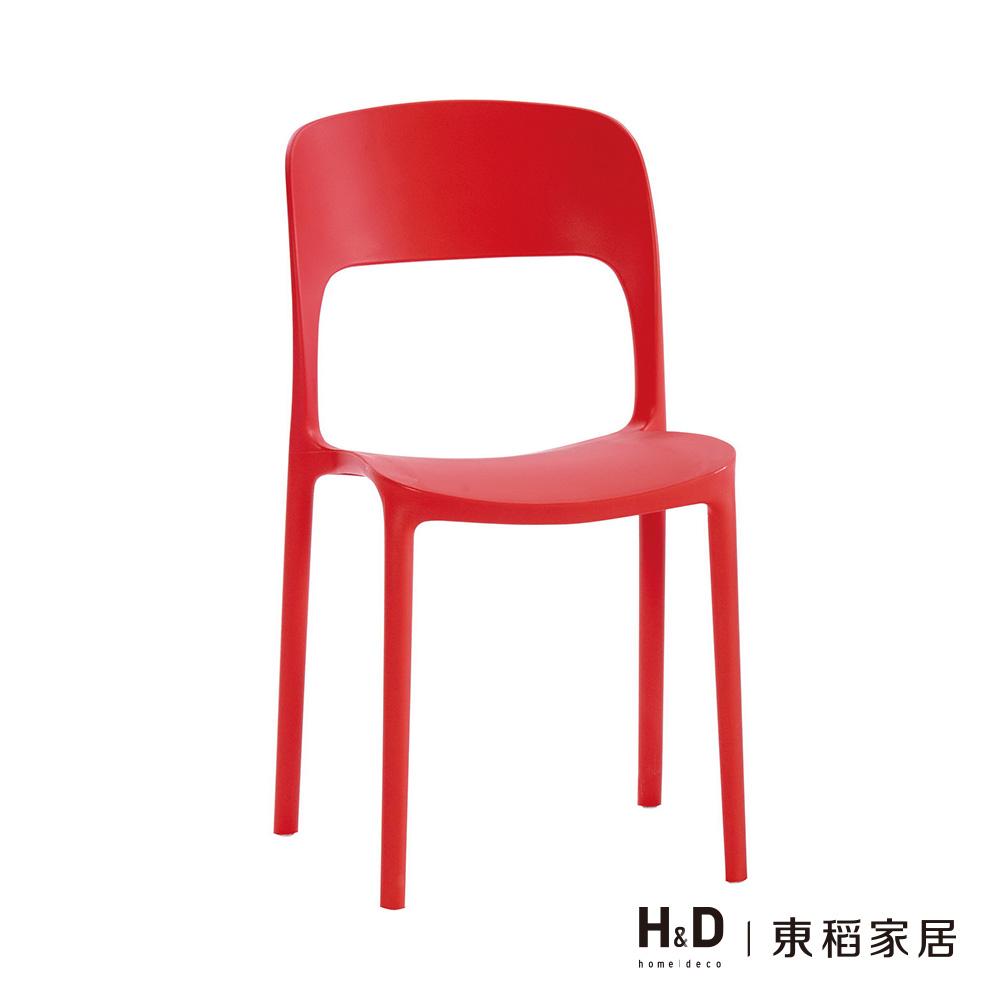 維隆卡休閒椅-紅色