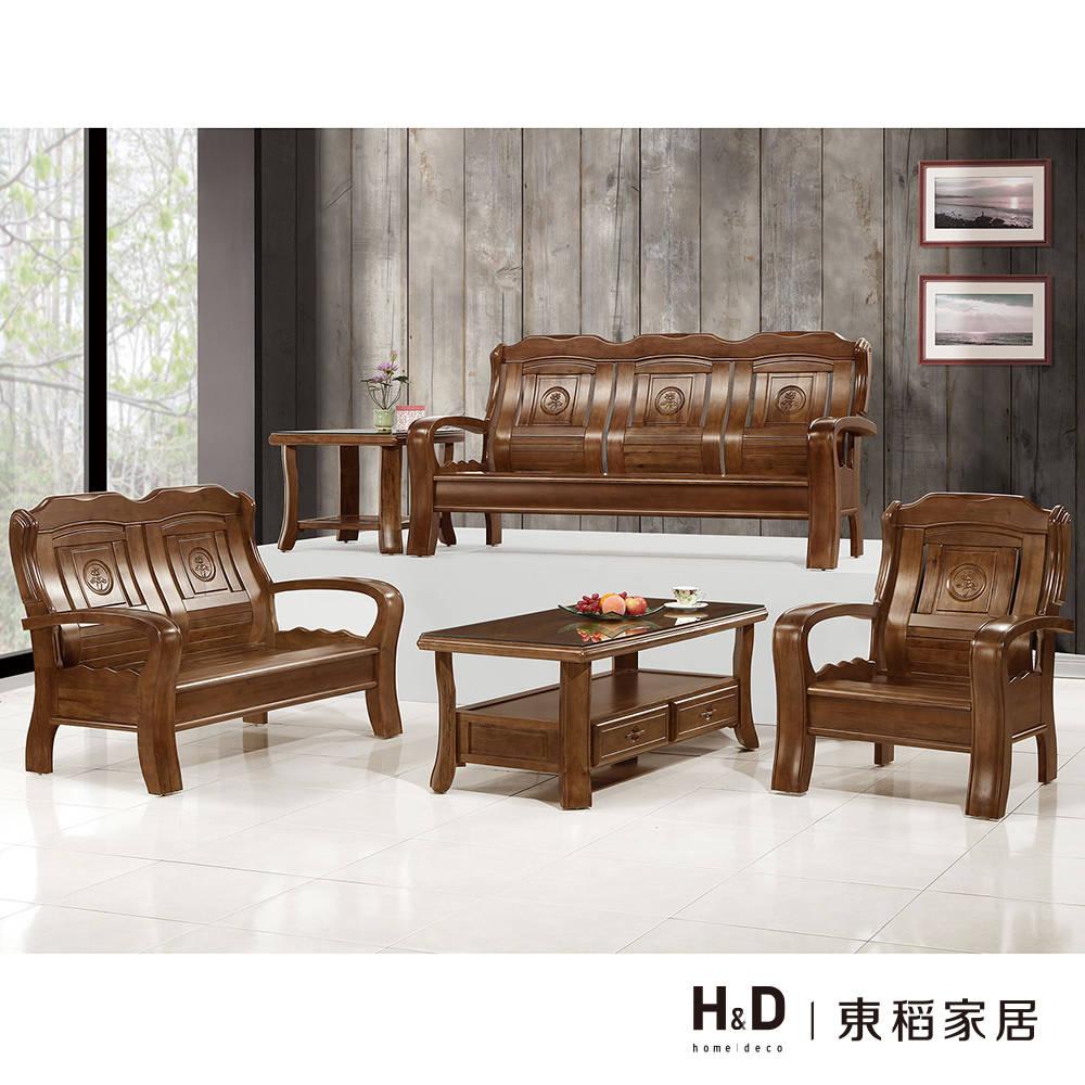 保特樟木板椅全組